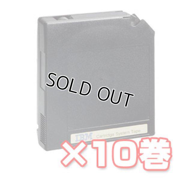 画像1: IBM 3480 カートリッジシステムテープ 4479753 ×10巻 (1)