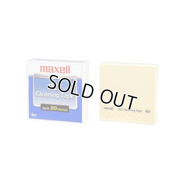 画像1: マクセル DLT tape クリーニングテープ D85/CL XJ (1)