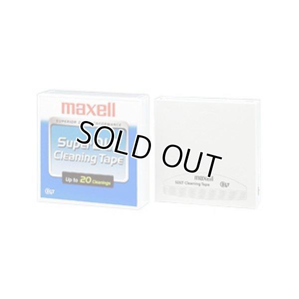 画像1: マクセル Super DLT tape クリーニングテープ SDLT1/CL XJ (1)