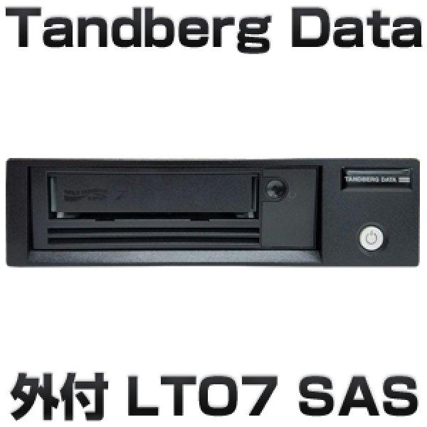 画像1: Tandberg Data LTO7 SAS HHシングルドライブ装置(外付) TD-LTO7xSA (1)