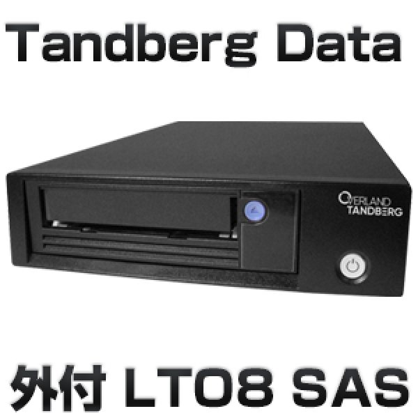 画像1: Tandberg Data LTO8 SAS HHシングルドライブ装置(外付) TD-LTO8xSA (1)