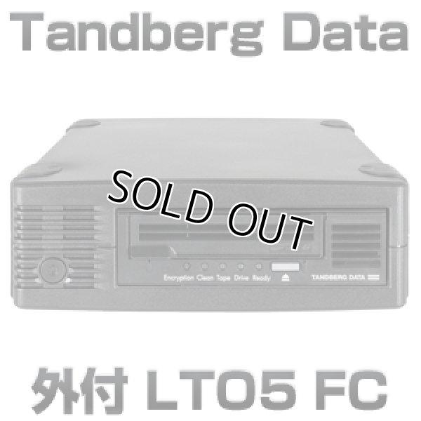 画像1: Tandberg Data LTO5 FC HHシングルドライブ装置(外付) 3530 (1)