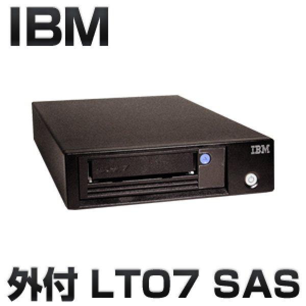 画像1: IBM TS2270 テープ・ドライブ Express (LTO7 HH SAS) 6160S7E (1)