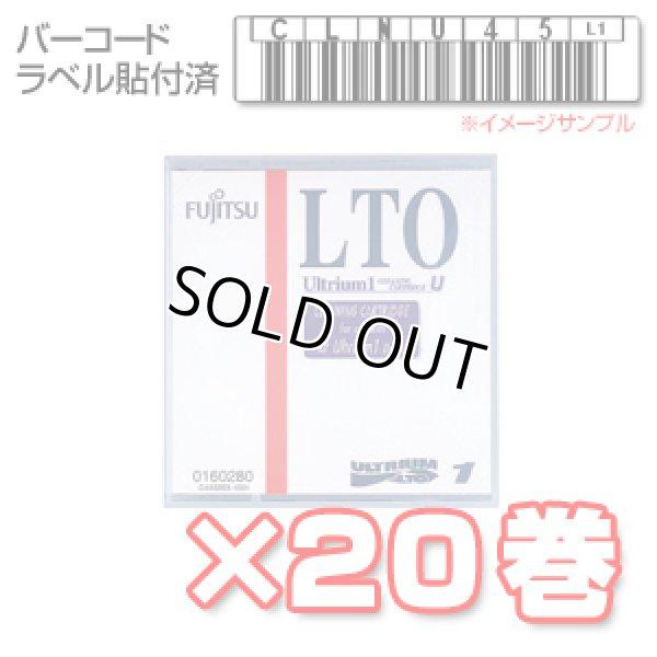 画像1: 富士通 クリーニングカートリッジU ラミネートバーコード付 20巻パック 0160284-P (1)