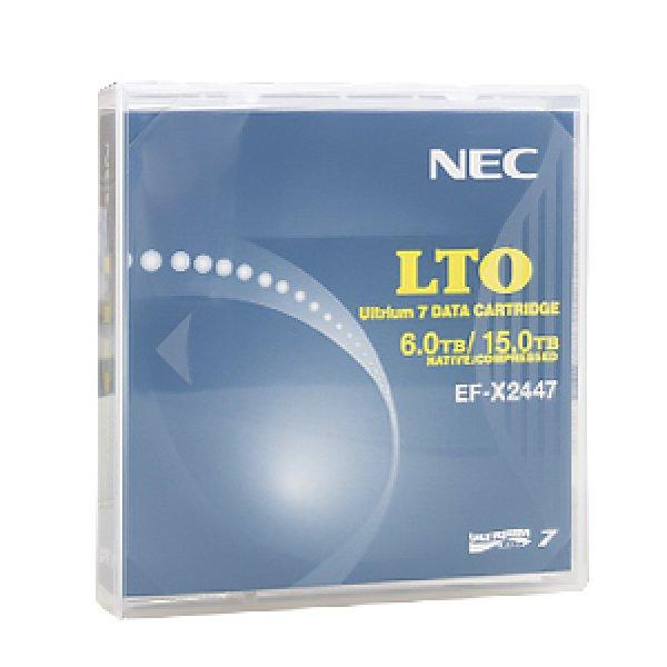 画像1: 【数量割引有】NEC LTOテープ LTO Ultrium7 EF-X2447 (1)
