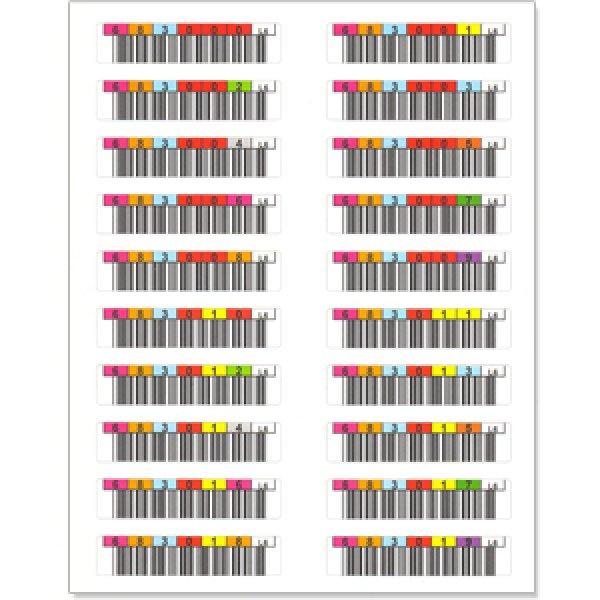 画像1: 【単品注文不可】LTO Ultrium テープ用無料サービス即納バーコードラベル(番号指定/最短即日出荷) (1)