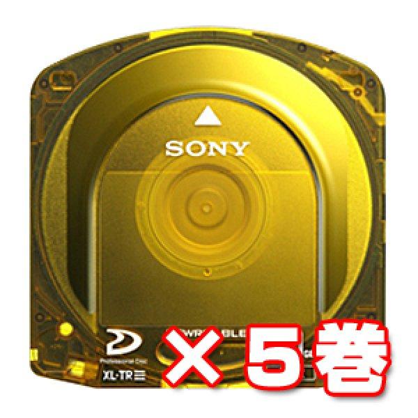 画像1: SONY XDCAM記録用Professional Disc 100GB(3層) PFD100TLA ×5枚 (1)