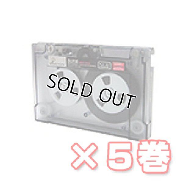 画像1: 富士通 SLR50 データカートリッジ 0140810 ×5巻 (1)