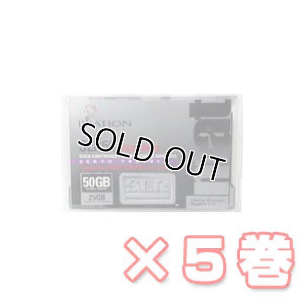 画像1: イメーション SLR50 1/4 inch データカートリッジ ×5巻 (1)