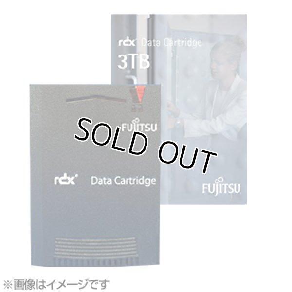画像1: 富士通 RDX 3TB データカートリッジ PY-RDC3TA(一年保証あり) (1)