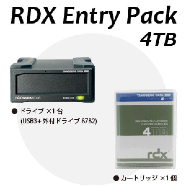 画像1: 【RDXセットモデル】Tandberg Data RDX エントリーパック 4TB RDX4000E (1)