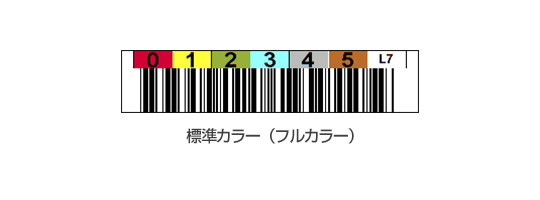 LTOバーコードラベル 標準カラー